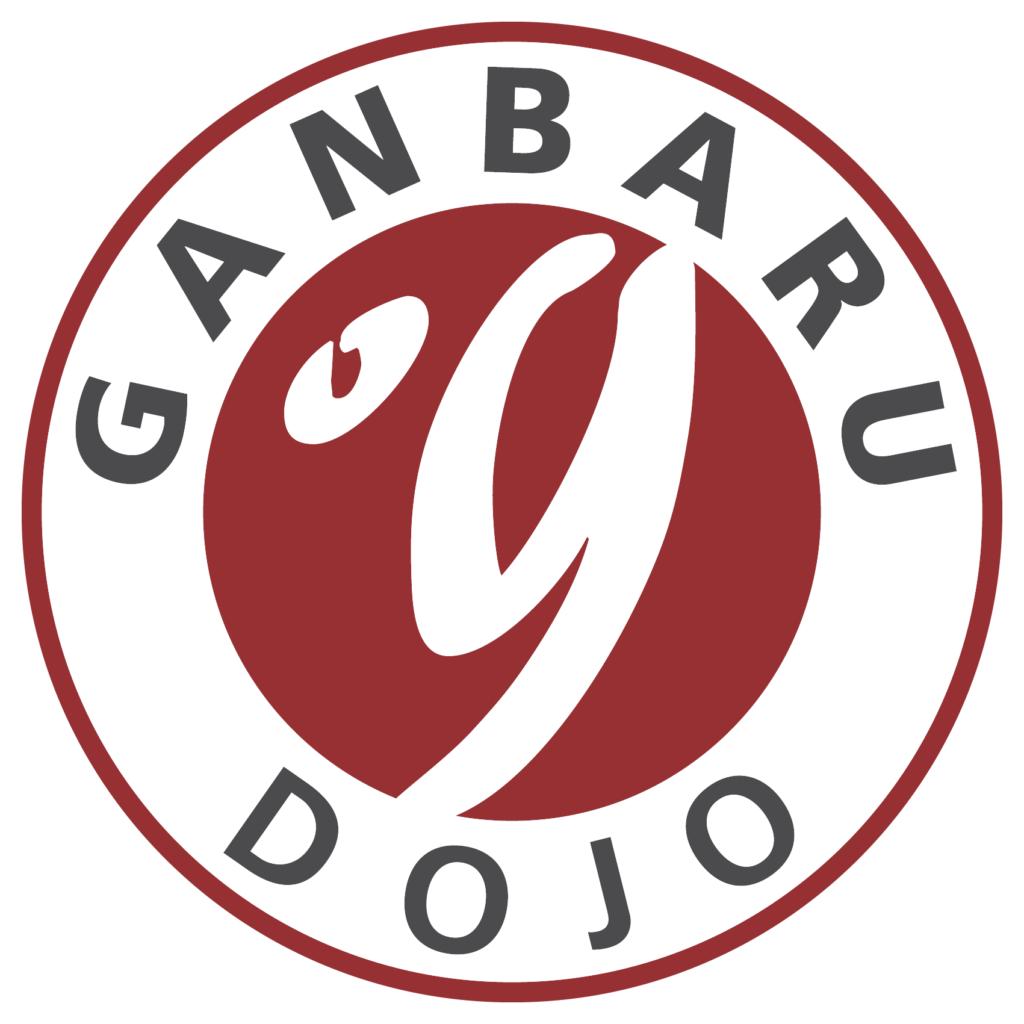 Vereinslogo: 1. Karate Club Remscheid Ganbaru Dojo e.V.